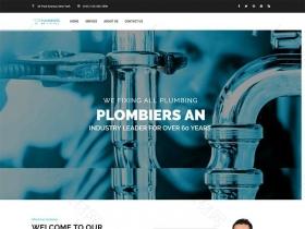 水管管道公司蓝色网站模板