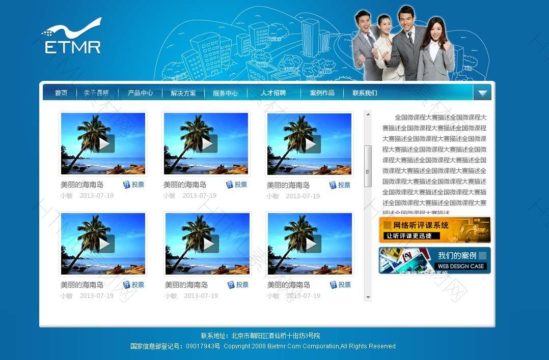网站5.jpg