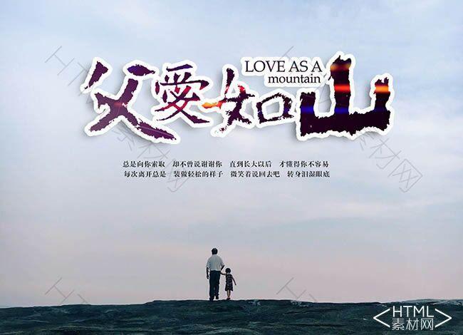 11_www.htmlsucai.com.jpg