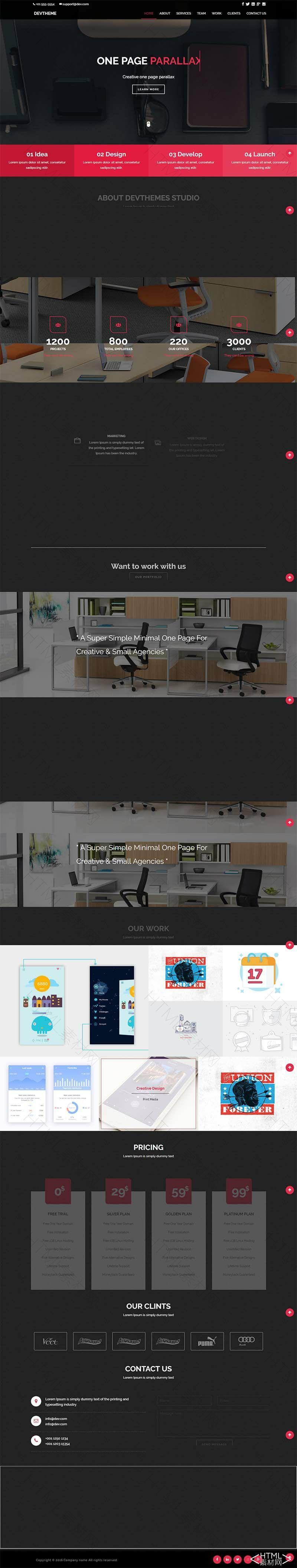 黑色大气商务办公网站静态页面首页模板.jpg