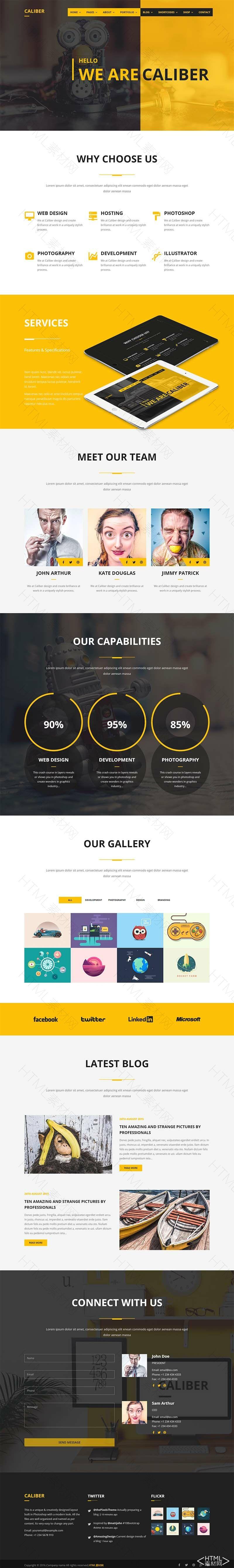 黄色卡通响应式页面非常全面整站网站模板强大.jpg