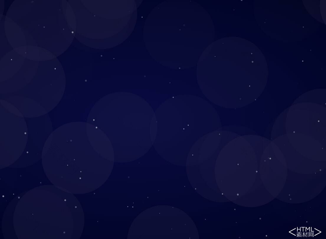 jQuery canvas实现圣诞下雪效果-下雪,圣诞,效果,实现,canvas-HTML素材网