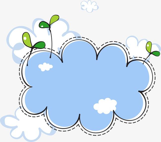 幼苗云朵边框-幼苗,图片,云朵,边框,分辨-html素材网
