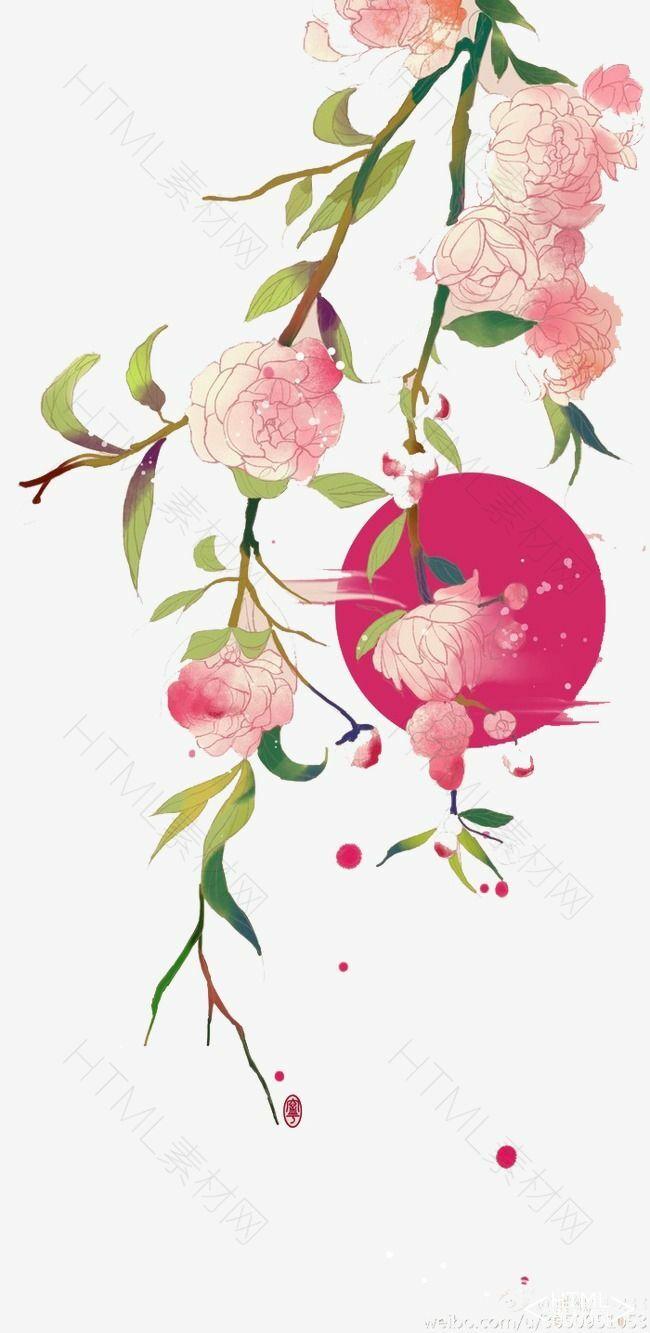 手绘古风鲜花
