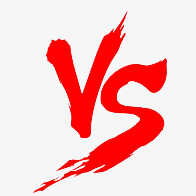 论坛 69 html素材 69 免扣png 69 红色vs艺术字    png图片质量