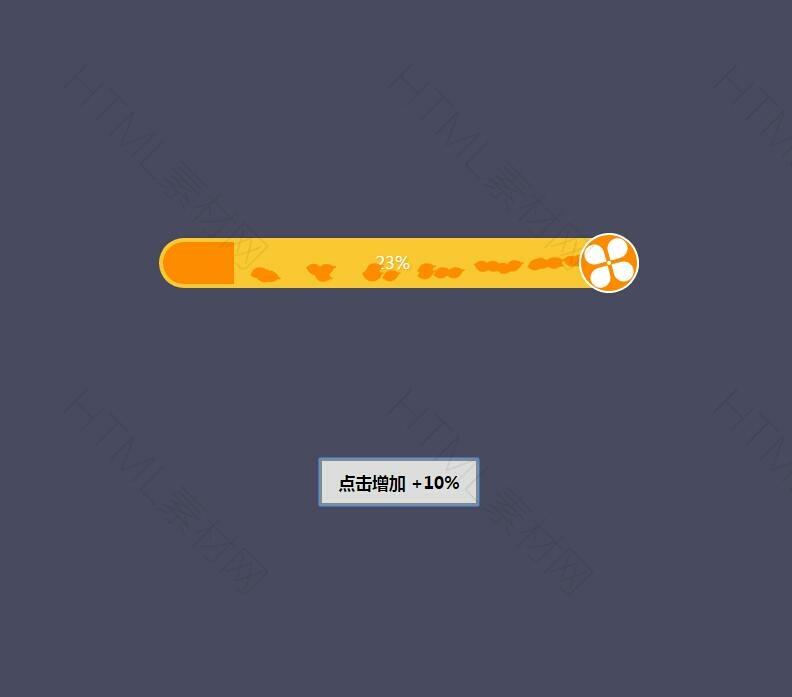 排气扇样式炫酷进度条loading效果.jpg