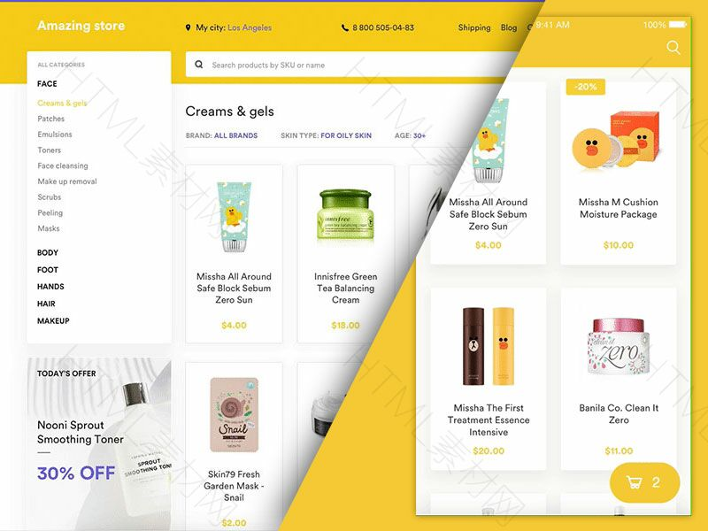 e-commerce-ui-kit-tsibulski