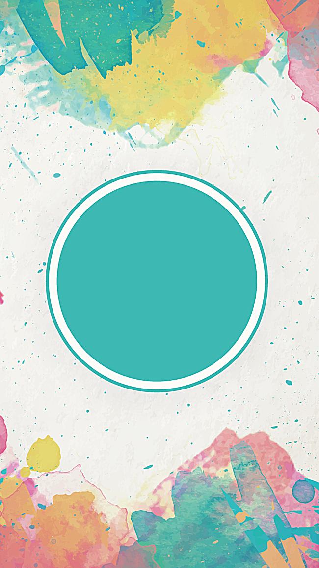 彩色涂鸦几何H5背景