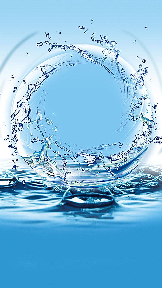 蓝色小清新护肤品PSD分层H5背景素材