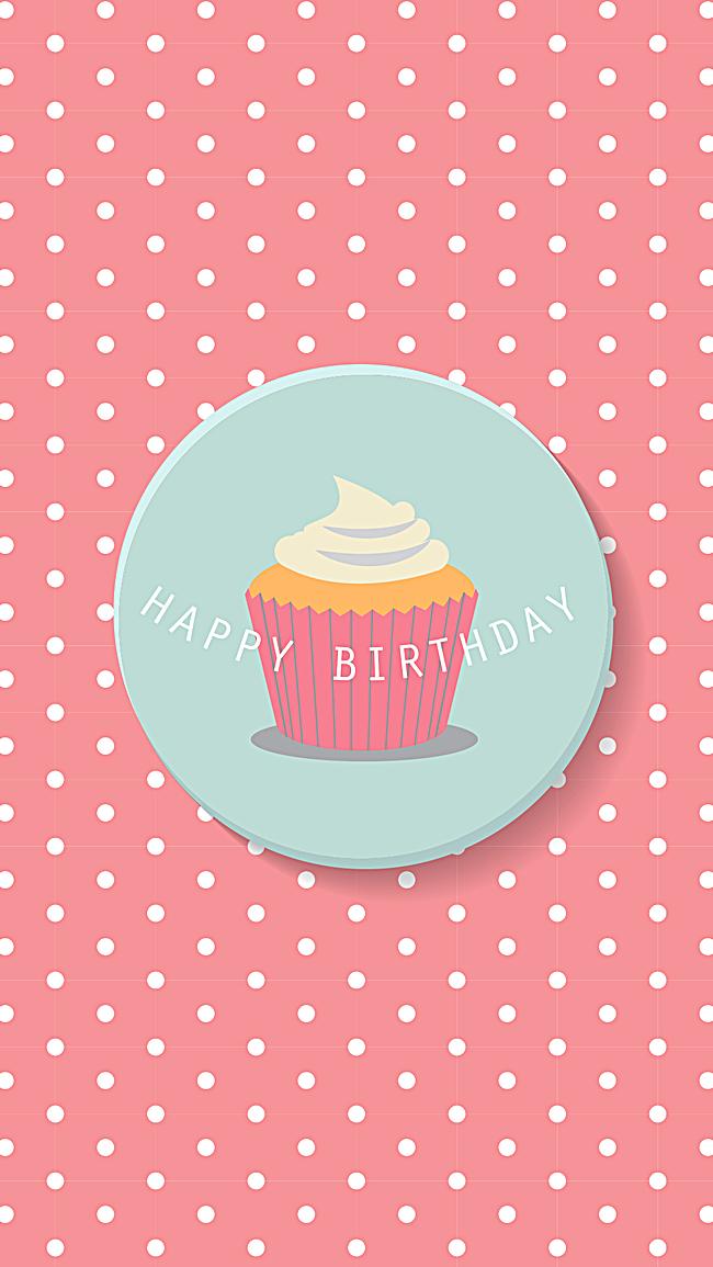 粉色生日蛋糕PSD分层H5背景素材