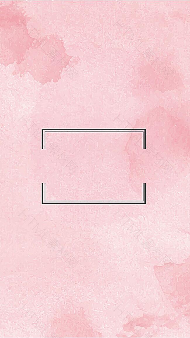 粉色水彩创意背景图