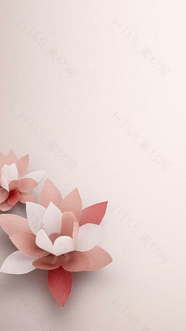 纸花背景图