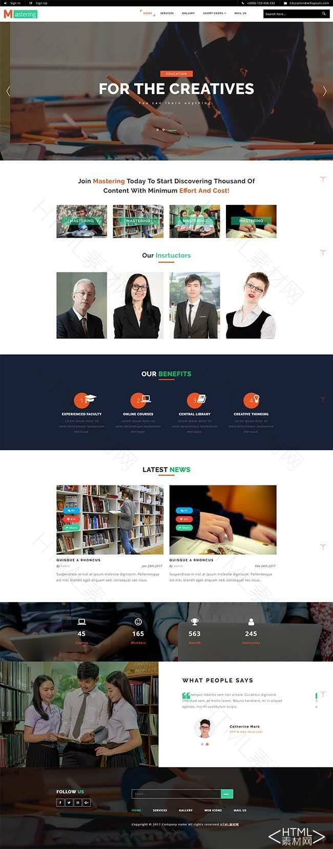 大学教育培训学校学生html5网站模板.jpg
