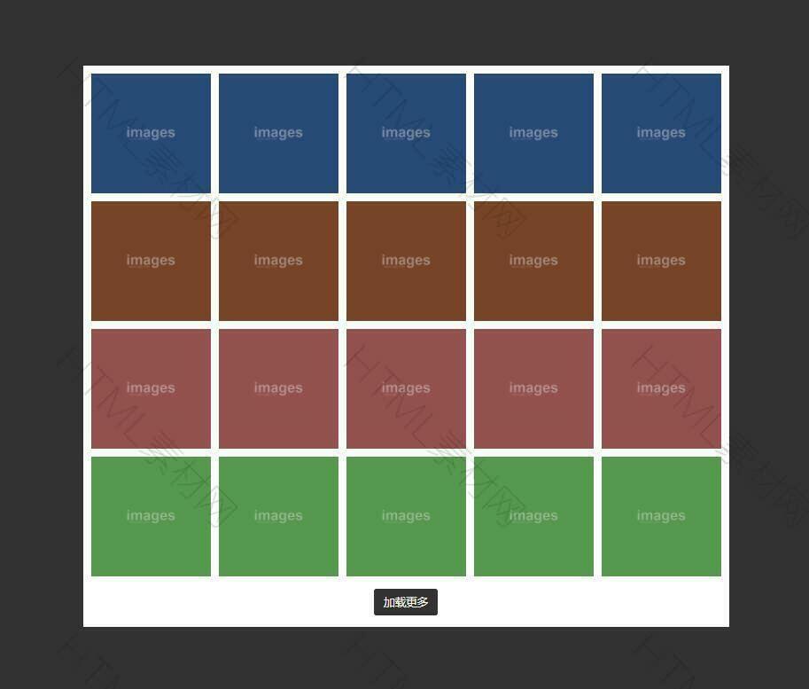 点击加载更多内容特效代码基于jQuery.jpg