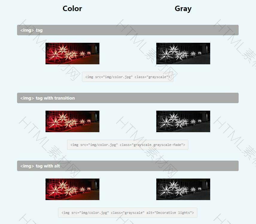 强大的jQuery在线图片转黑白特效代码.jpg