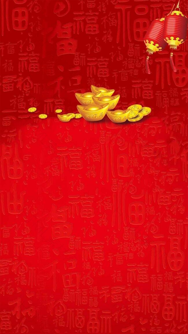 红色金元宝开业大气H5背景素材