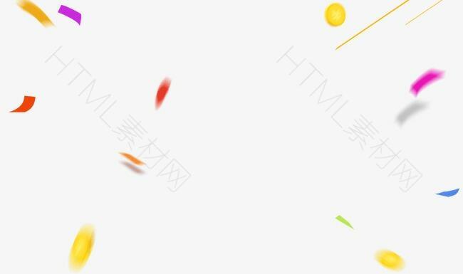 彩色漂浮元素
