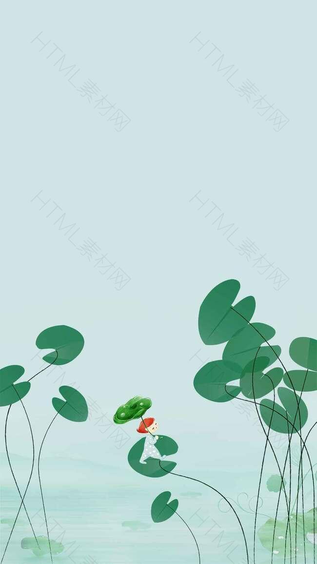 手绘中国传统清新手绘夏至H5背景素材