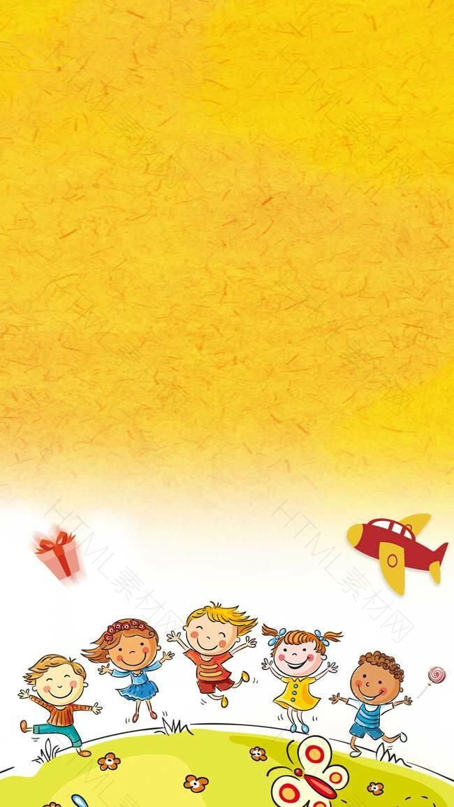 黄色童趣儿童节PSD分层H5背景素材