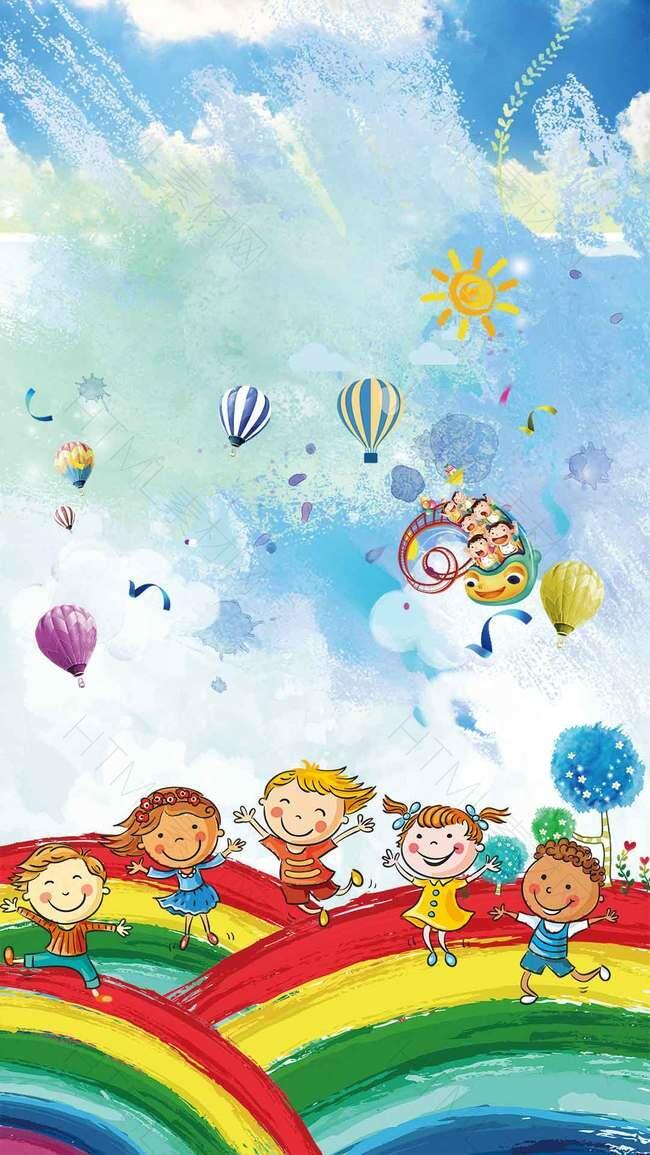 热气球儿童节卡通节日H5背景素材