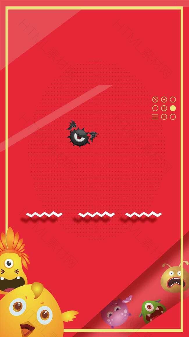 六一国际儿童节小孩卡通H5背景素材