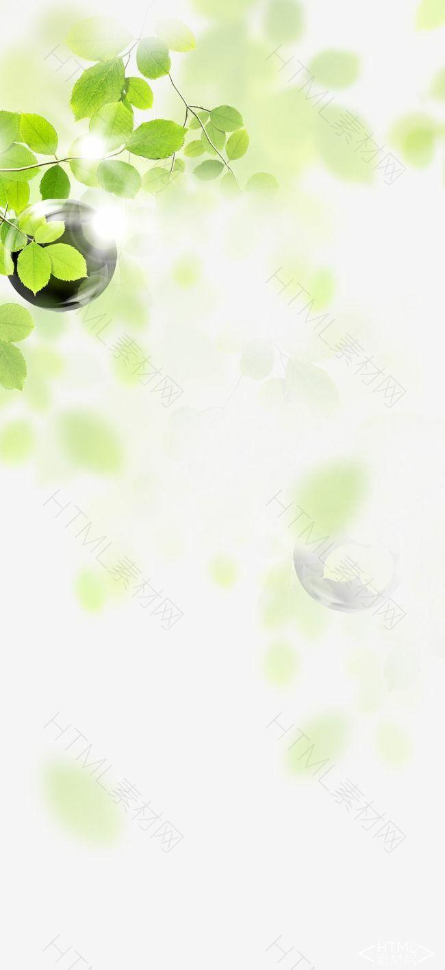 绿色朦胧树叶背景
