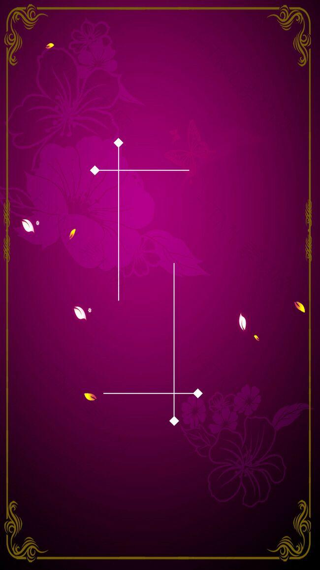 美容花纹边框紫色背景PSD分层H5背景