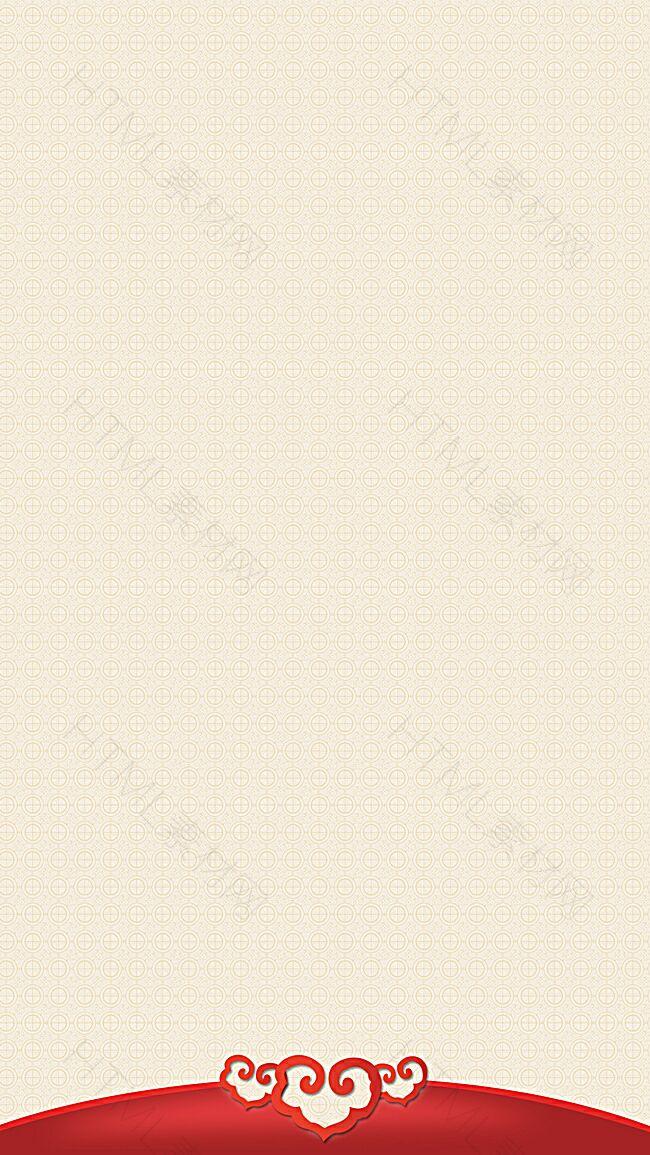 新年花纹底图H5背景素材