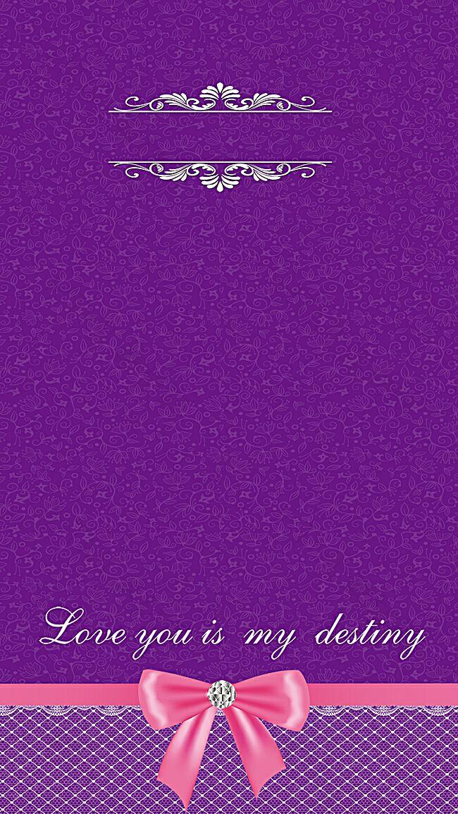 紫色婚庆花纹蕾丝H5背景素材