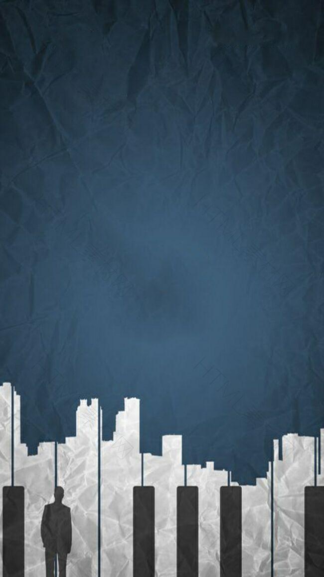 黑白钢琴键蓝色H5背景