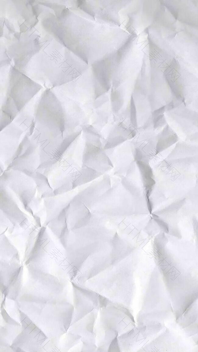 白色纸质褶皱质感H5背景