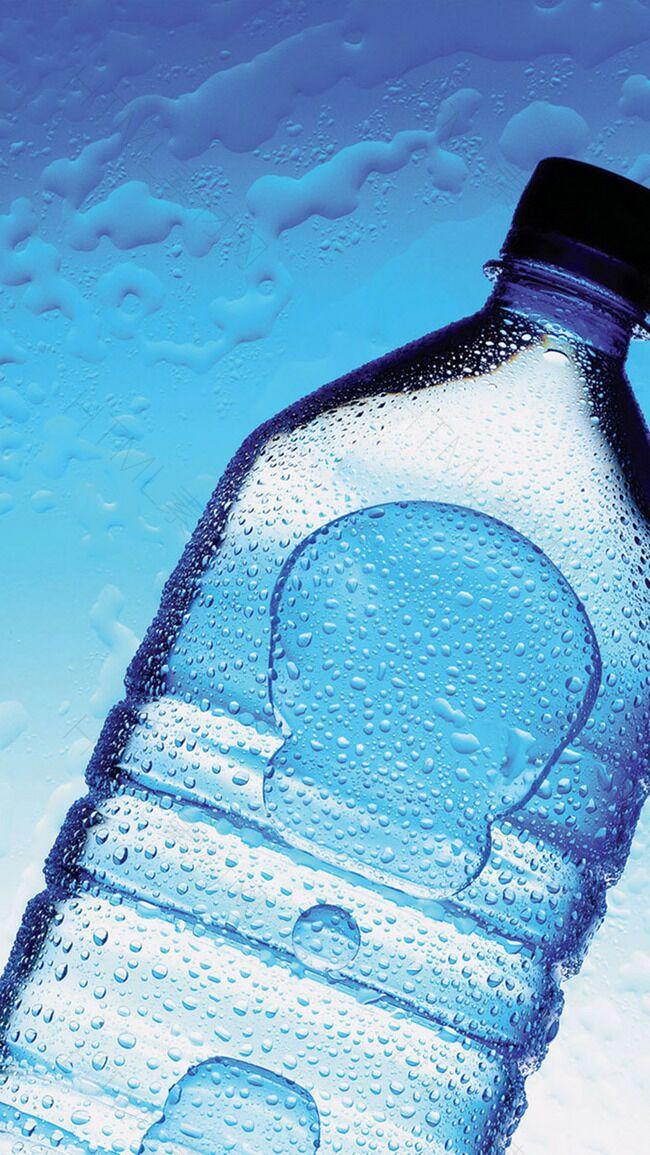 蓝色矿泉水H5背景素材