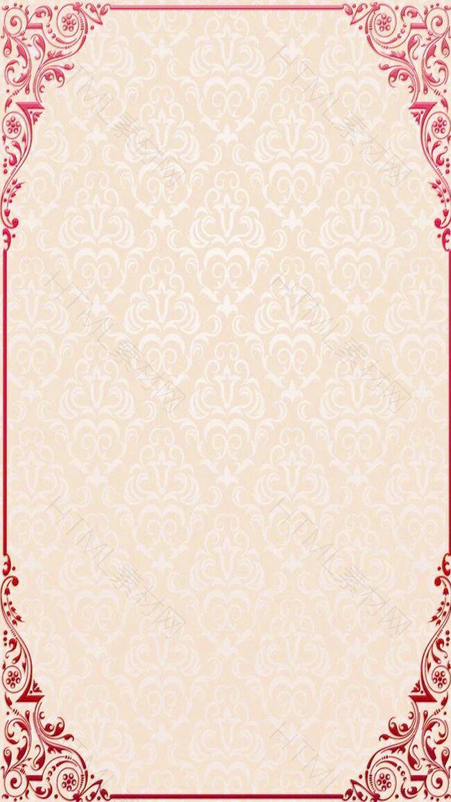 中国风花朵边框H5背景素材