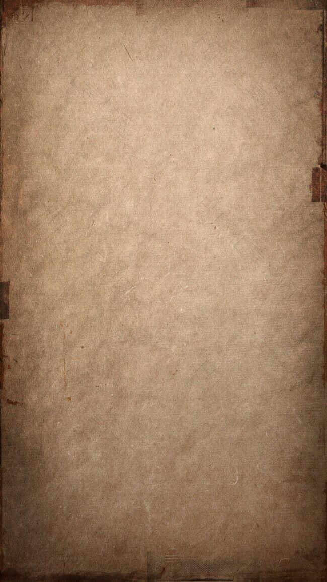 纸张旧纸复古H5背景