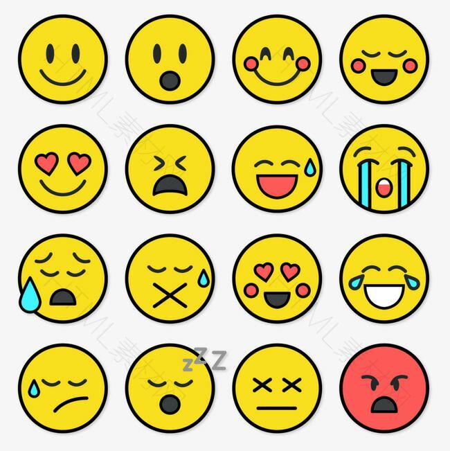 黄色圆形表情设计矢量素材