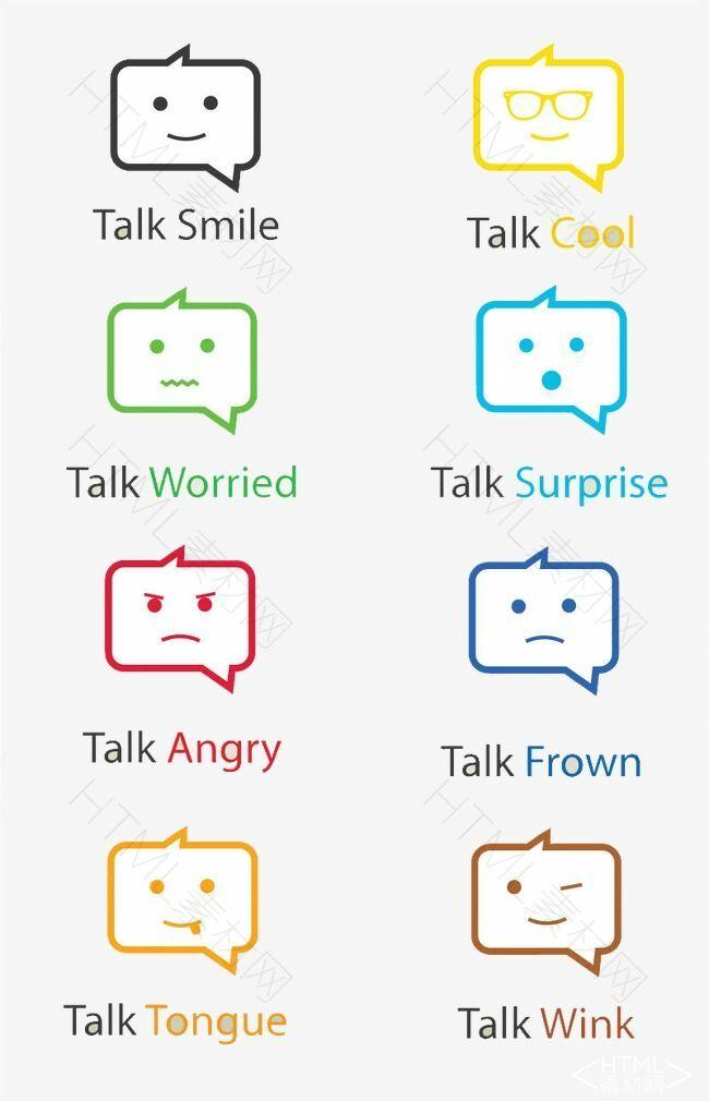 带表情的对话框