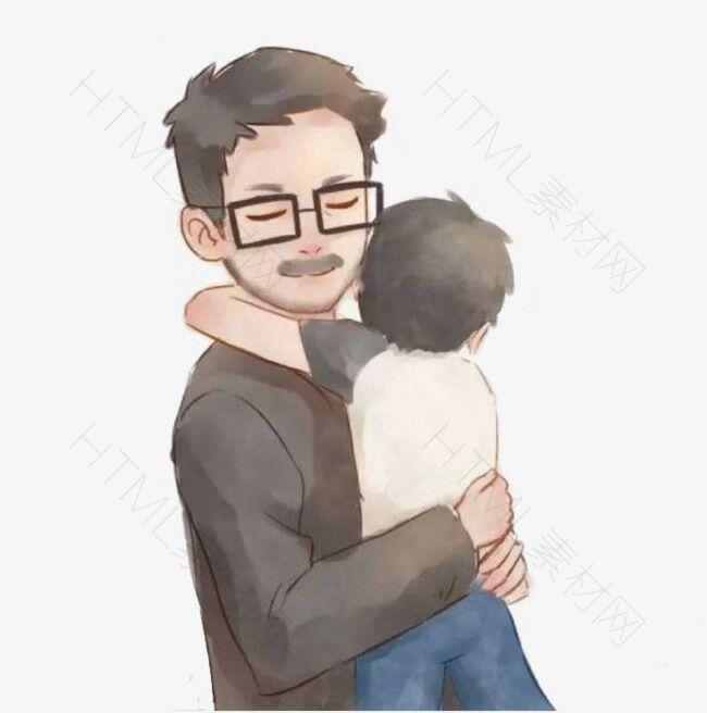 手绘幸福的父子插画