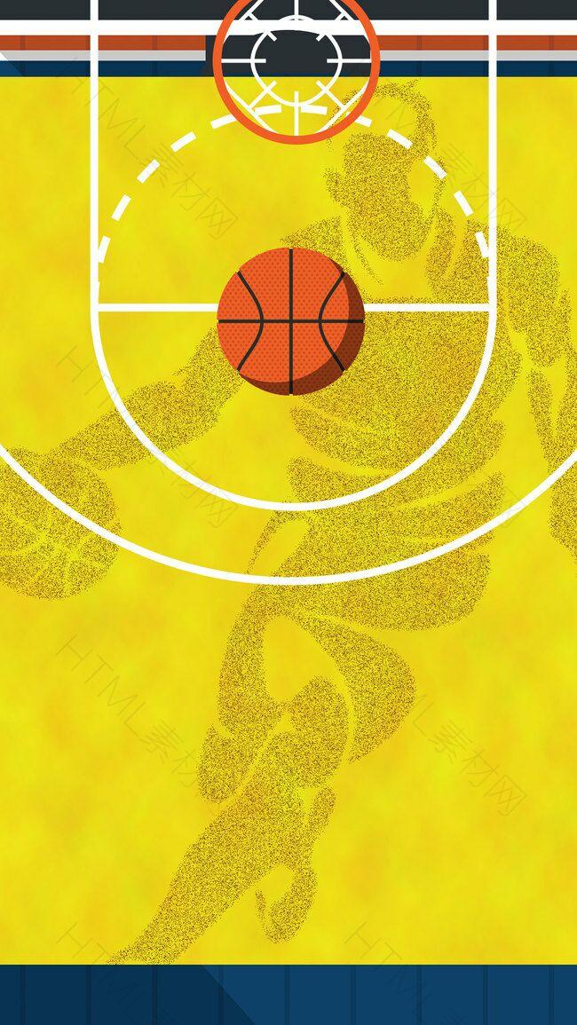 黄色质感简约篮球PSD分层H5背景素材