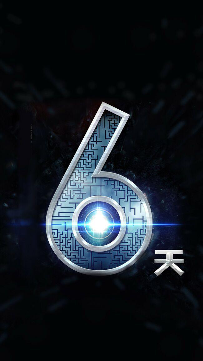 蓝色倒计时6天源文件H5背景