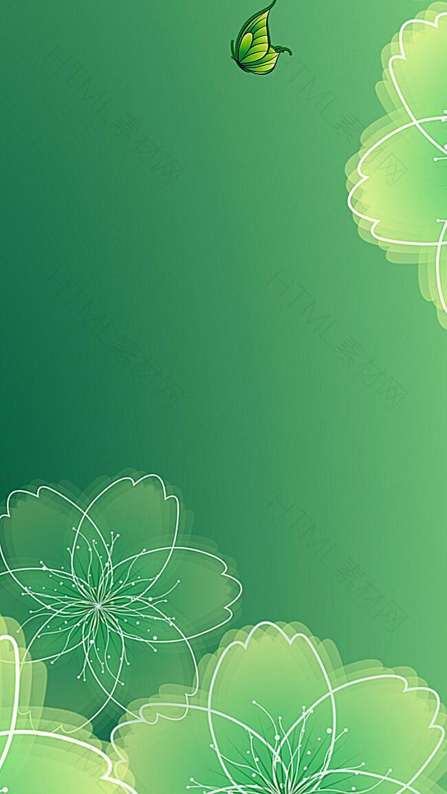 花朵底纹H5背景