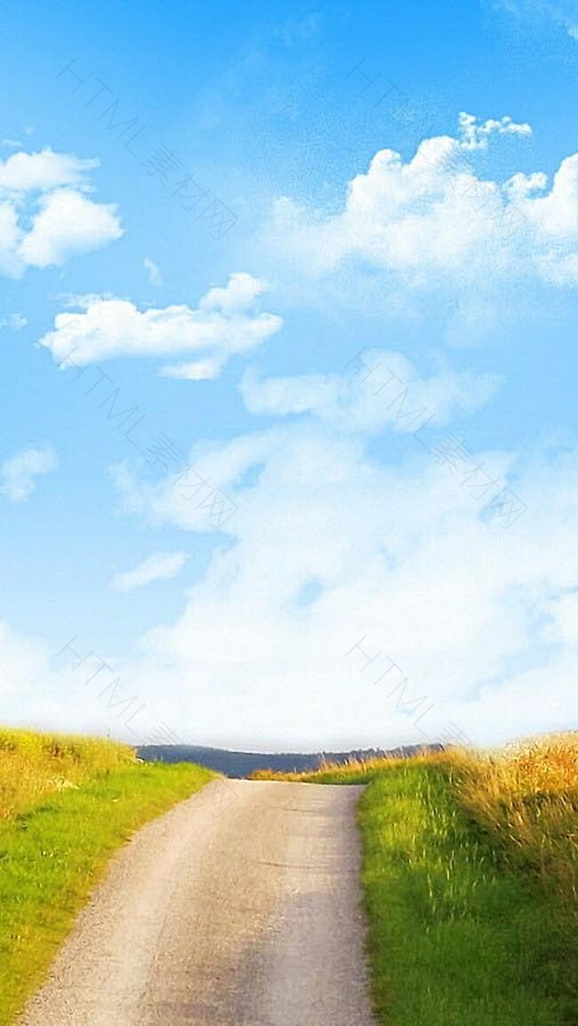 风景蓝天白云路草H5背景素材