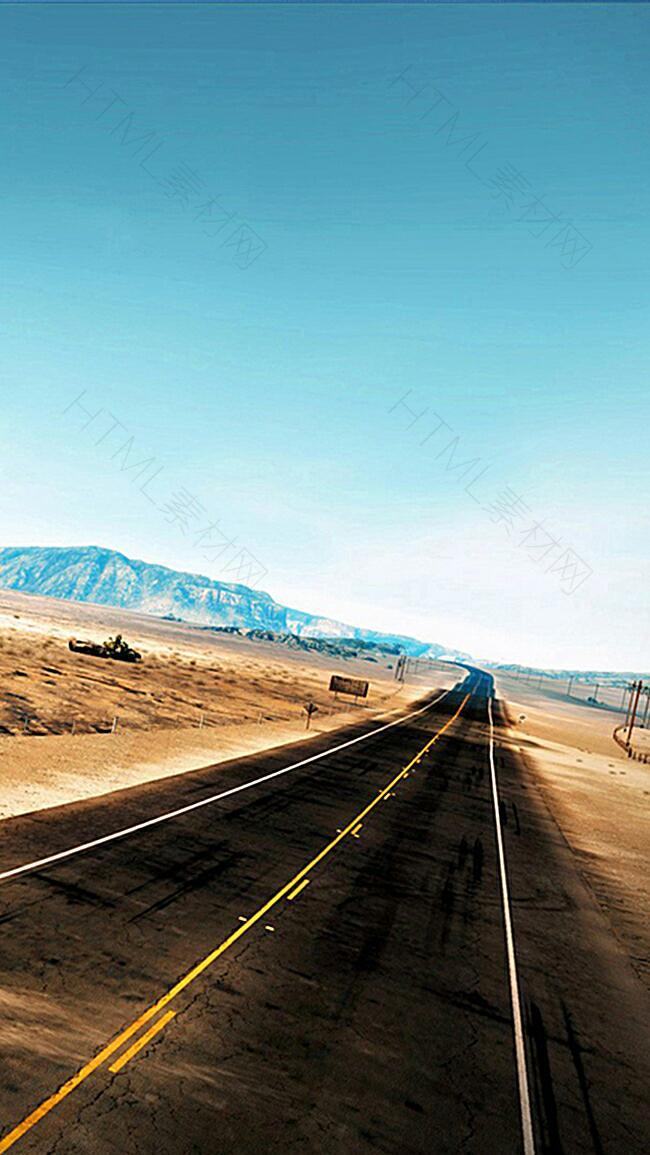 公路大气浪漫唯美H5背景图片