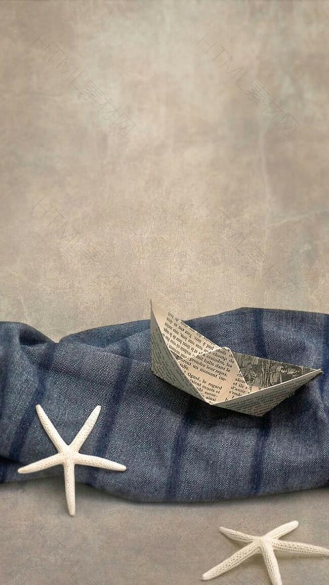 小清新复古纸船摄影H5背景