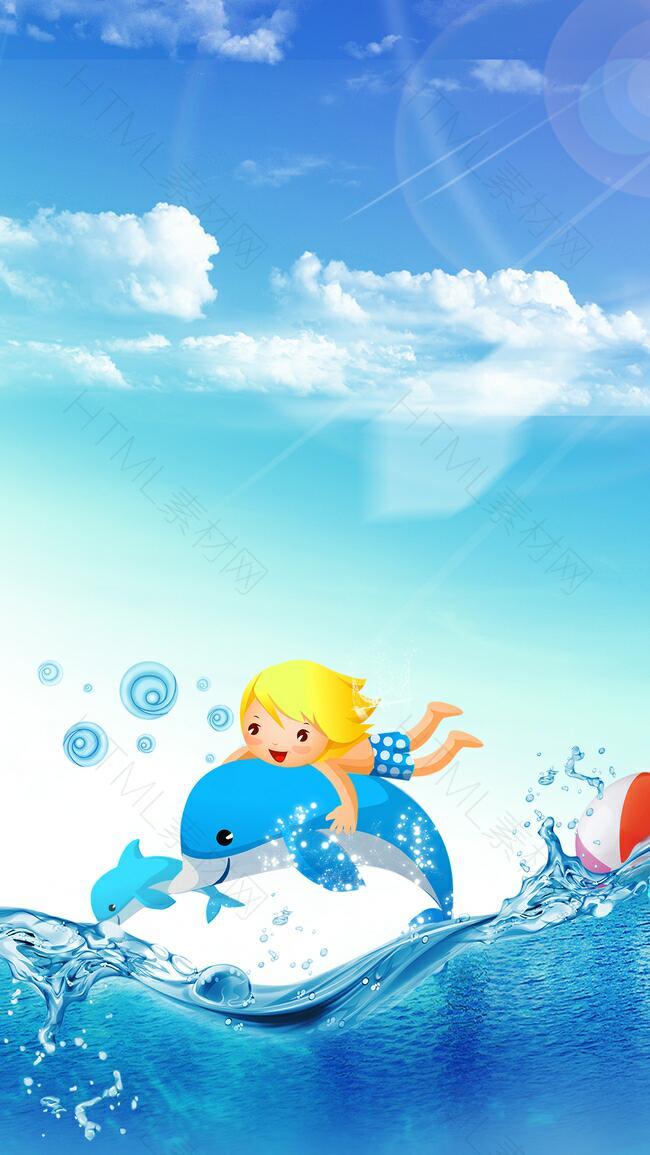 蓝色海洋旅游背景