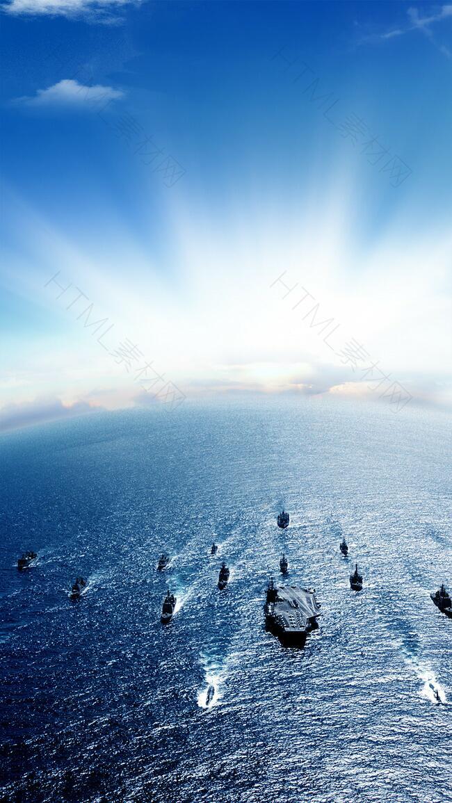航空母舰蔚蓝海上H5背景素材