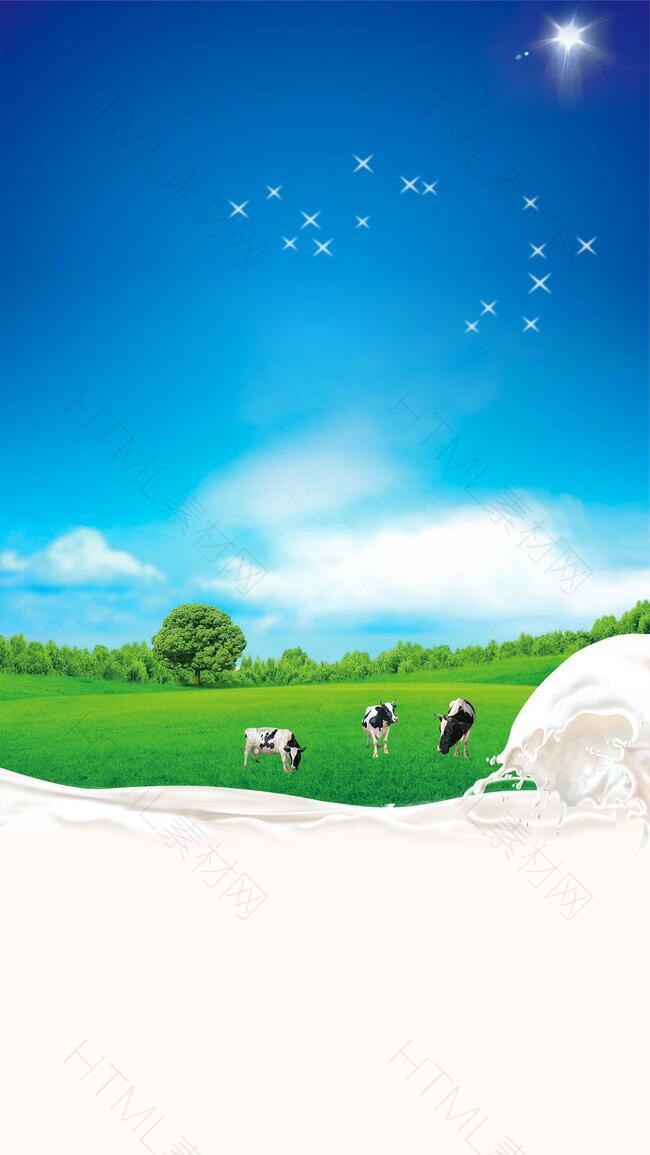 绿色牧场牛奶H5背景素材