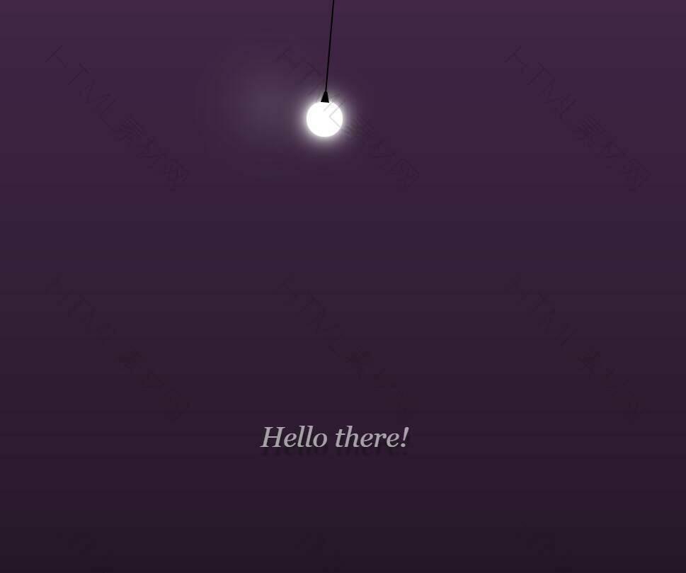 纯css3摇晃的灯泡变亮变暗特效.jpg