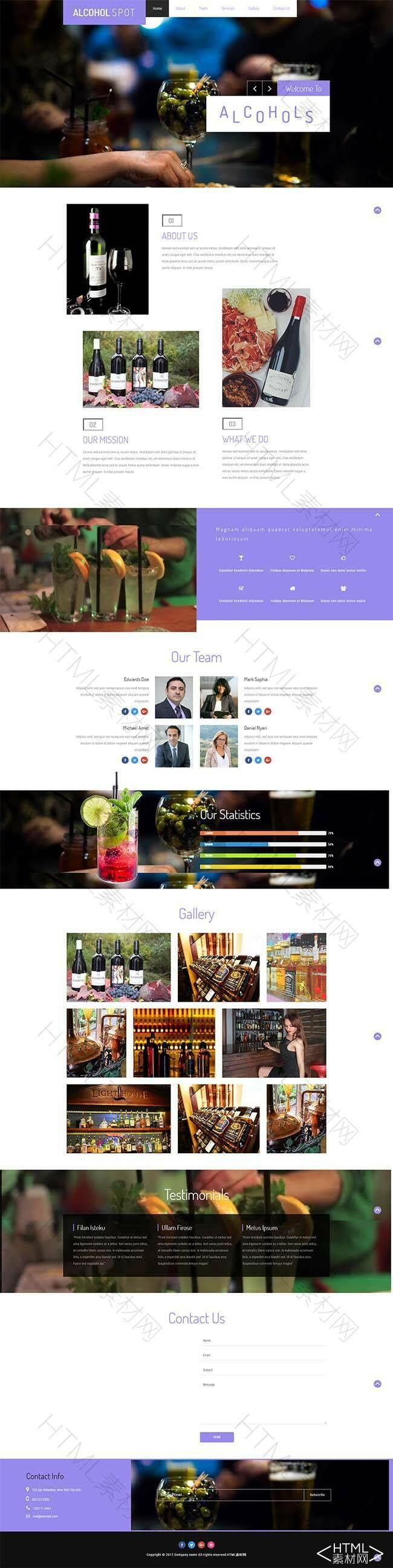 红酒,酒文化制酒公司网站模板下载.jpg