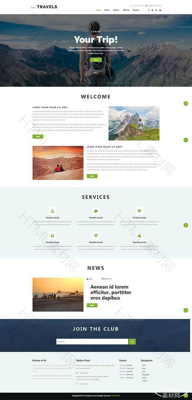 旅游户外运动网站响应式模板下载.jpg