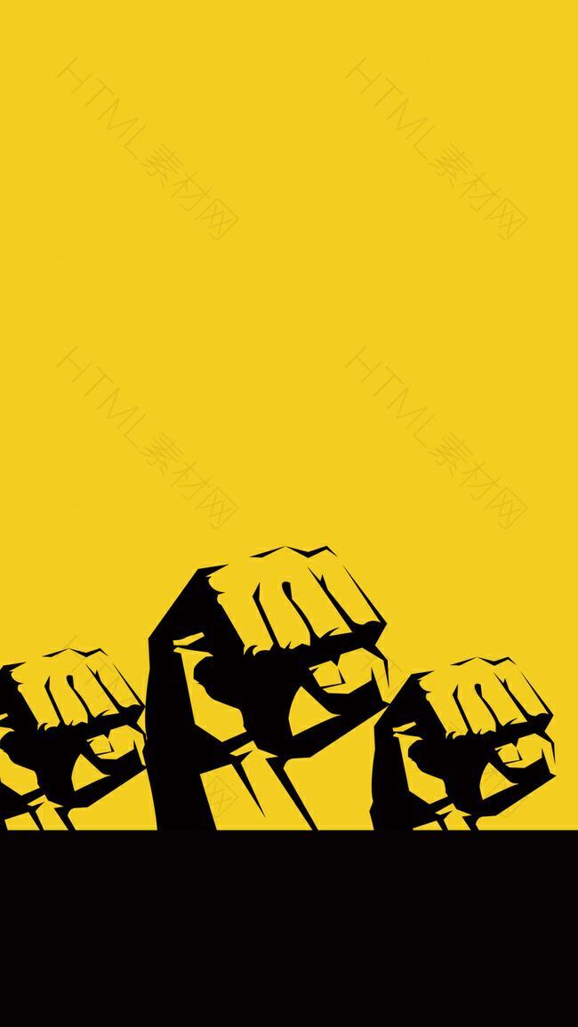 企业招聘黄色背景PSD分层H5背景素材